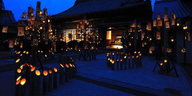 Festival d'autunno a Usuki