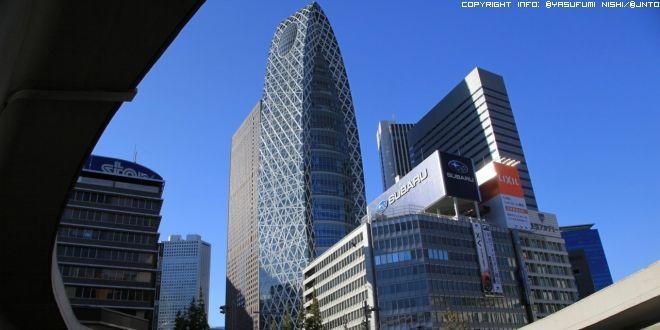 Shinjuku skyline in autunno