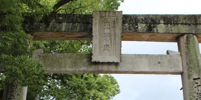il-tempio-di-dazaifu-tenmangu