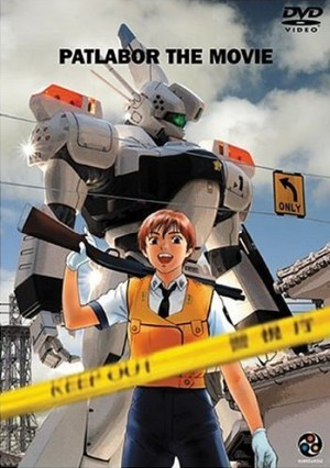 patlabor-the-movie-1-1