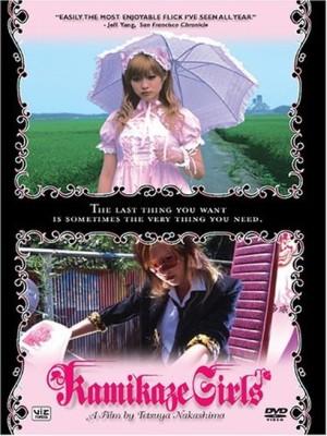 kamikaze-girl-locandina