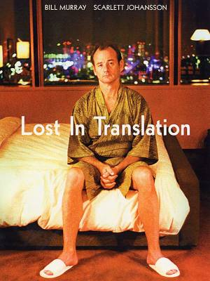 lost-in-translation-locandina