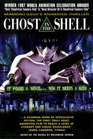 ghost-in-the-shell-1-locandina