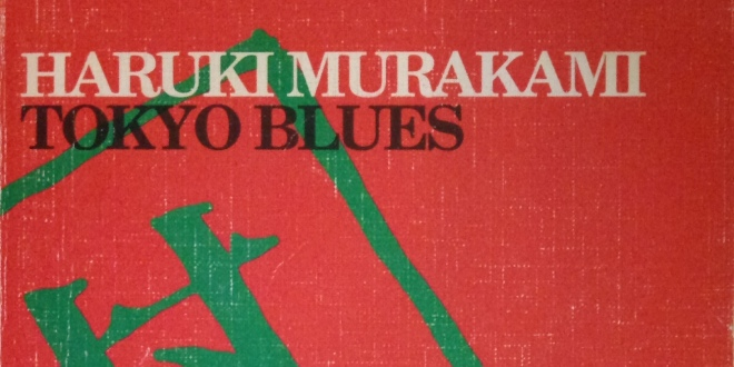 Tokyo Blues - Norvegian Wood