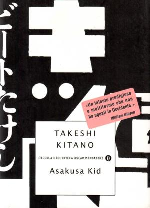 Asakusa kid