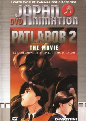 Patlabor the movie 2