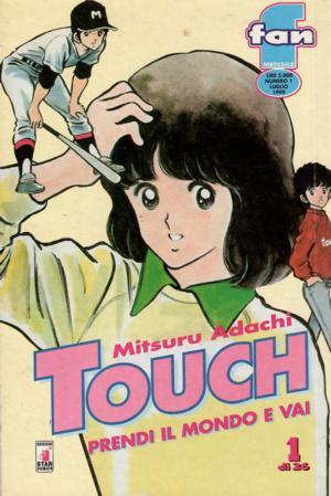 Touch di Mitsuru Adachi