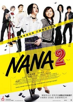 Nana the movie 2