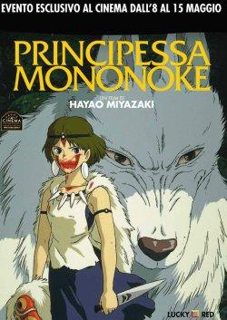 mononoke-1