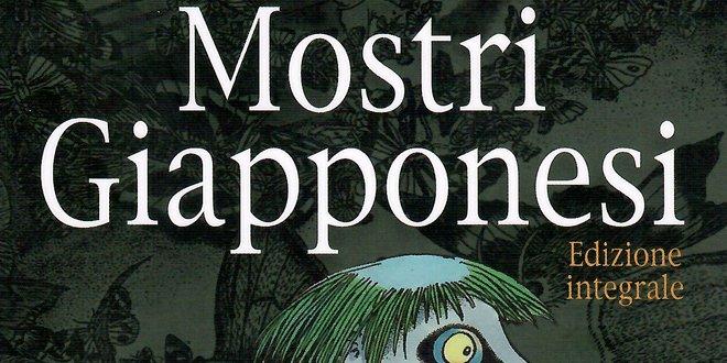 Enciclopedia dei mostri giapponesi