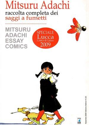 Mitsuru Adachi Essay Comics di Mitsuru Adachi