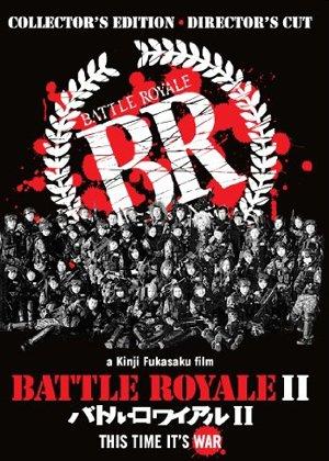 Battle Royal 2