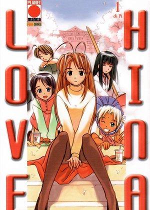 Love Hina di Ken Akamatsu