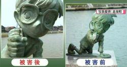 danneggiata-statua-conan
