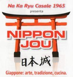 nippon-jo-2011-2