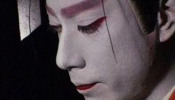 onorificenza-teatro-kabuki-1