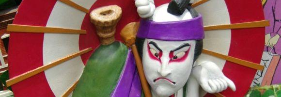 onorificenza-teatro-kabuki
