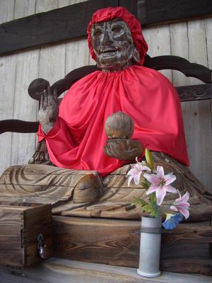Yakushi Nyorai, Buddha of medicine and healing