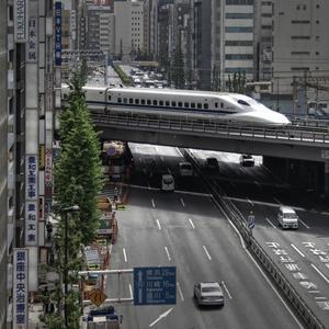 Tokyo 1344