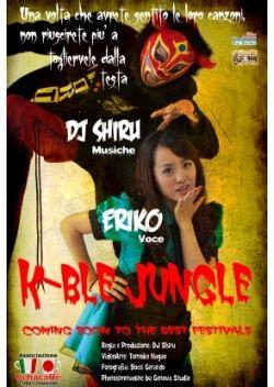 k-ble-jungle-1