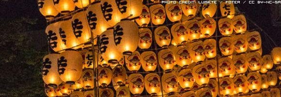 akita-kanto-matsuri