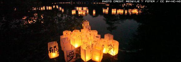 la-tradizione-bon-a-ishinomaki