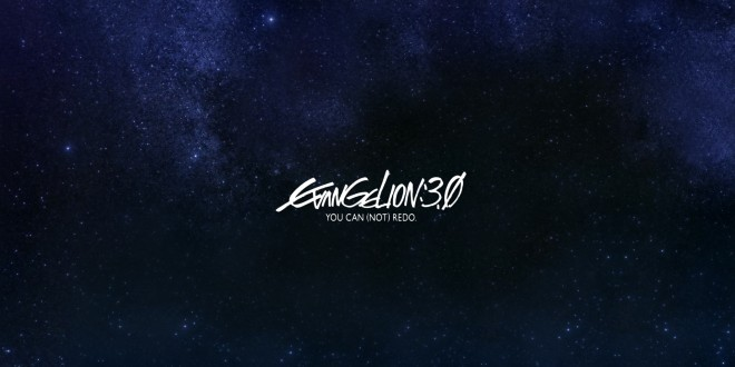 Neon Genesis Evangelion 3 You can (not) redo