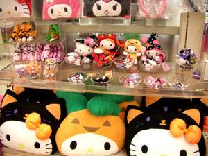 Sanrio Gift Gate - Shinjuku 2007