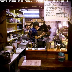 la-cucina-giapponese-entra-nella-lista-unesco-1