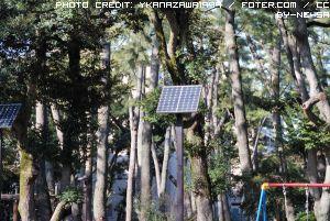 energie-rinnovabili-intorno-a-fukushima-1