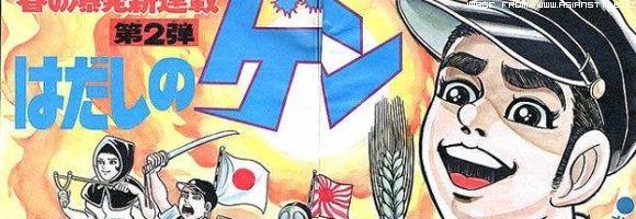 rimosso-dalla-bilbioteca-il-manga-hadashi-no-gen