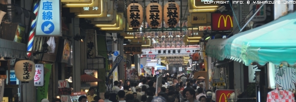 shin-naka-mise
