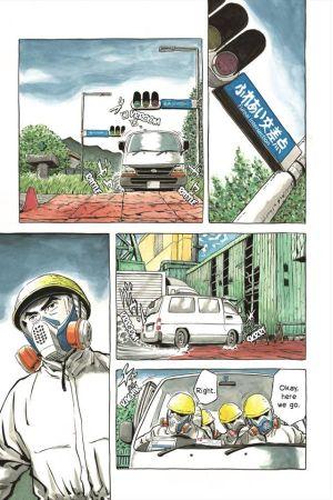 manga-dedicato-ai-lavoratori-di-fukushima-1