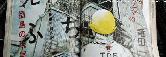 manga-dedicato-ai-lavoratori-di-fukushima