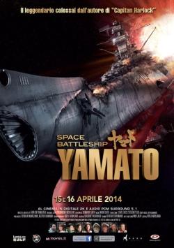 corazzata-spaziale-yamato-1
