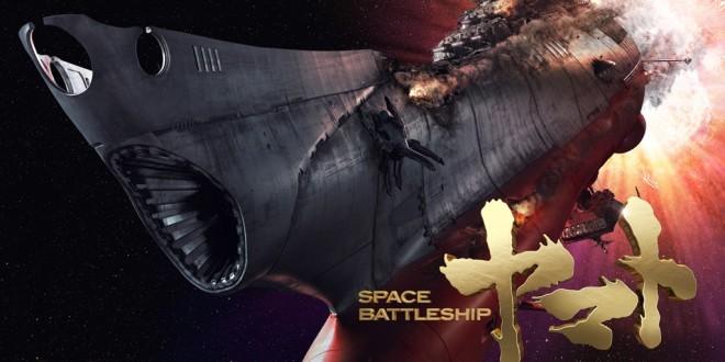 Corazzata spaziale Yamato