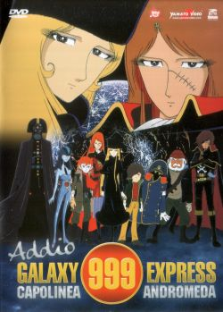 addio-galaxy-express-999-1