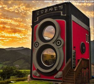 il-camera-dreaming-in-seou-1