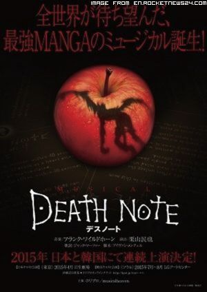 death-note-the-musical-1