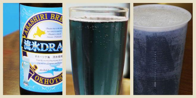 birra-blu-giapponese
