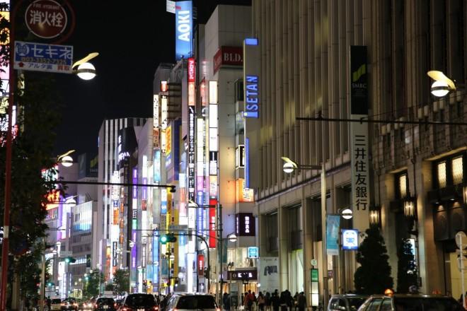 Cartolina da Shinjuku