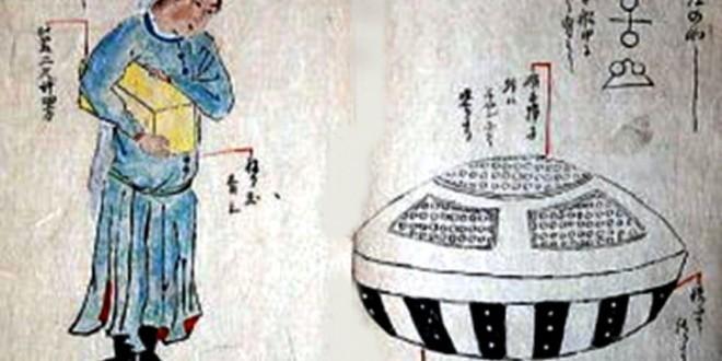 L'Ufo Utsurobune - Tra mito e realtà