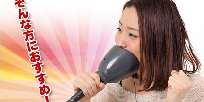 un-karaoke-silenzioso