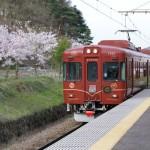 la-linea-fujikyu