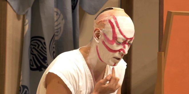 ebizo-ichikawa-mostra-il-mondo-del-kabuki