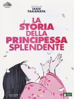 la-storia-della-principessa-splendente