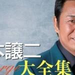 george-yamamoto