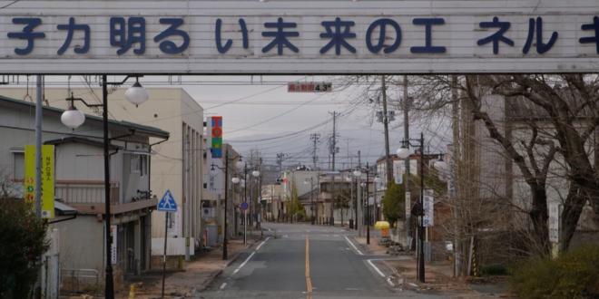 fukushima-nuclear-story