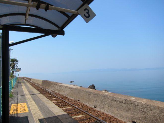 la-stazione-chiwata