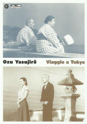 viaggio-a-tokyo-1